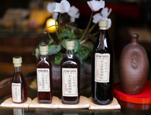 江戸時代からの処方で造られる「十六味保命酒」