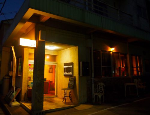 Tomonoura Nightlife — Italian and Spanish Cuisine After Sunset