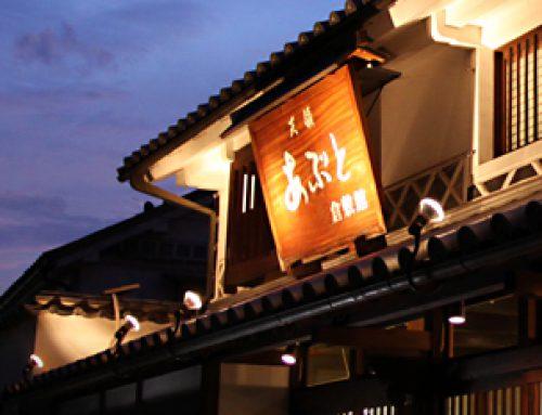 Abuto Main Hotel