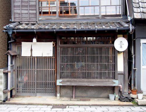 Tomonotsu Gallery Arisoro