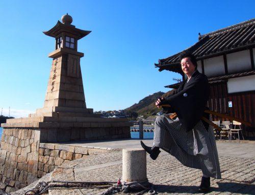 Tomo-Ryoma route – follow in the footsteps of samurai hero, Ryoma Sakamoto